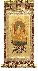永久仏壇用座阿弥陀如来掛軸