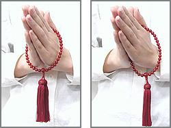 数珠の扱い方