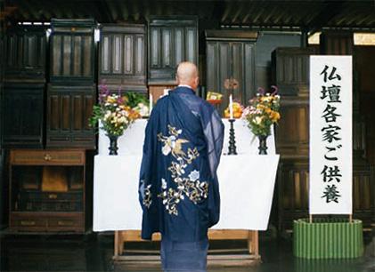 古い仏壇の供養処分