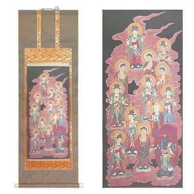 十三仏掛軸 緞子(どんす)ねず表装 3尺 長さ93cm
