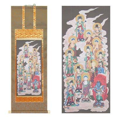 十三仏掛軸 緞子(どんす)ねず表装 5尺 長さ157cm