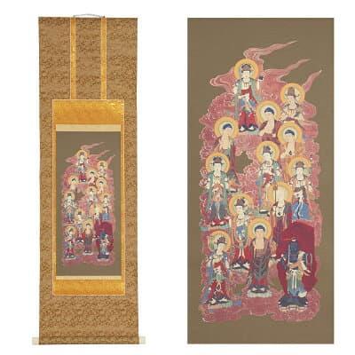 十三仏掛軸 緞子(どんす)茶表装 3尺 長さ93cm