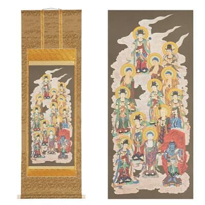 十三仏掛軸 緞子(どんす)茶表装 4.5尺 長さ138cm