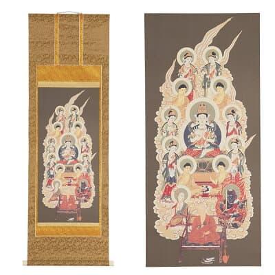 真言十三仏掛軸 大師入り 緞子(どんす)茶表装 4.5尺 長さ138cm