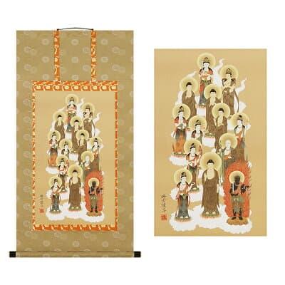十三仏掛軸 上等緞子(どんす)表装本仕立 3尺 長さ90cm