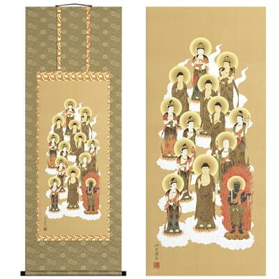 十三仏掛軸 上等緞子(どんす)表装本仕立 5尺 長さ150cm