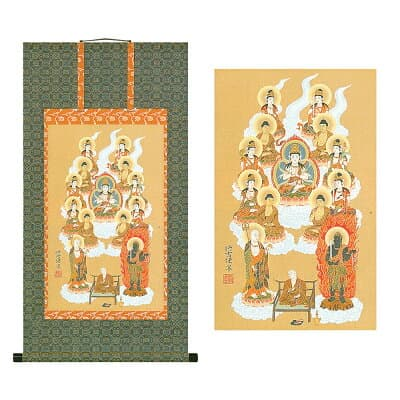 真言十三仏掛軸 大師入り 上等緞子(どんす)表装本仕立 3尺 長さ90cm