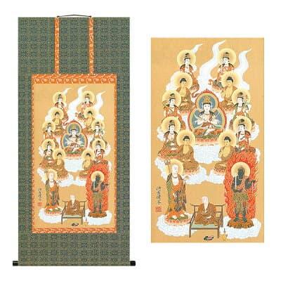 真言十三仏掛軸 大師入り 上等緞子(どんす)表装本仕立 4尺 長さ120cm