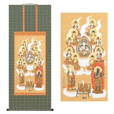 真言十三仏掛軸 大師入り 上等緞子(どんす)表装本仕立 4.5尺 長さ135cm