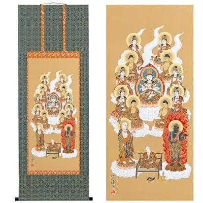 真言十三仏掛軸 大師入り 上等緞子(どんす)表装本仕立 5尺 長さ150cm