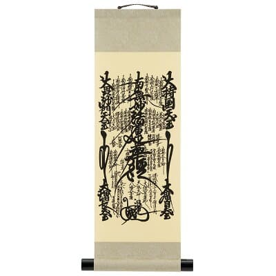 コンパクト日蓮宗曼荼羅掛軸 都緞子(みやこどんす)表装