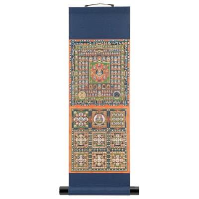 コンパクト両界曼荼羅掛軸 都緞子(みやこどんす)表装
