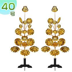 盆花 金蓮華(施主花) 組立式 40号20本立(一対)