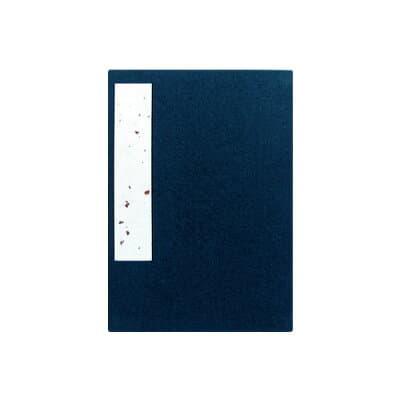 集印帳(御朱印帳) 小 縦12cm×横9cm