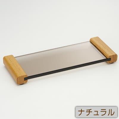 スタイリッシュ仏器膳 5寸 ナチュラル 巾15.2cm