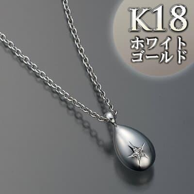 遺骨ペンダント【プチウフ】K18ホワイト・ダイヤモンド