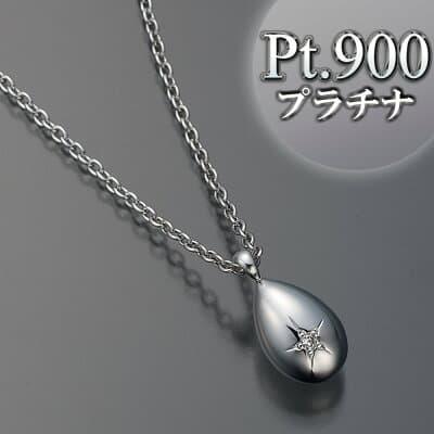 遺骨ペンダント【プチウフ】プラチナ・ダイヤモンド