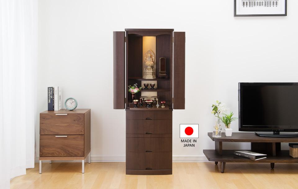 モダン仏壇 ミネルバ 45×15号