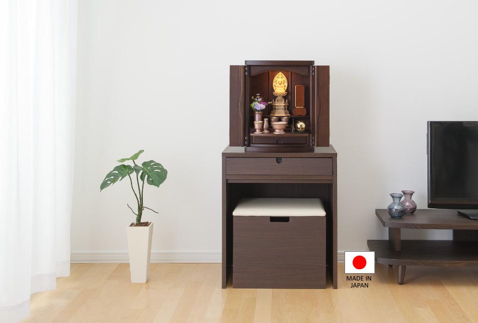モダンミニ仏壇 フォルテ 上置き型 ダーク 16号・18号