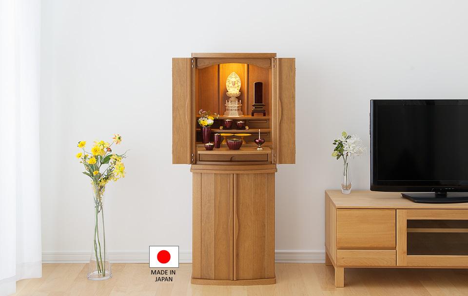 モダン仏壇 フォルテ 台付型(床置き) ライト 40号