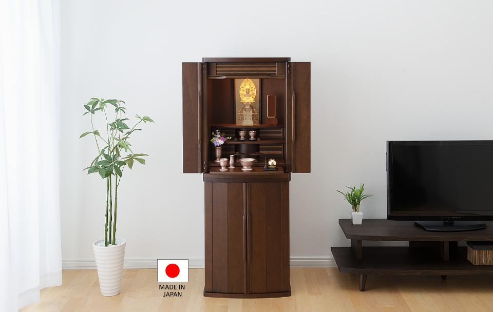 モダン仏壇 フォルテ 台付型 (床置き) ダーク 45号