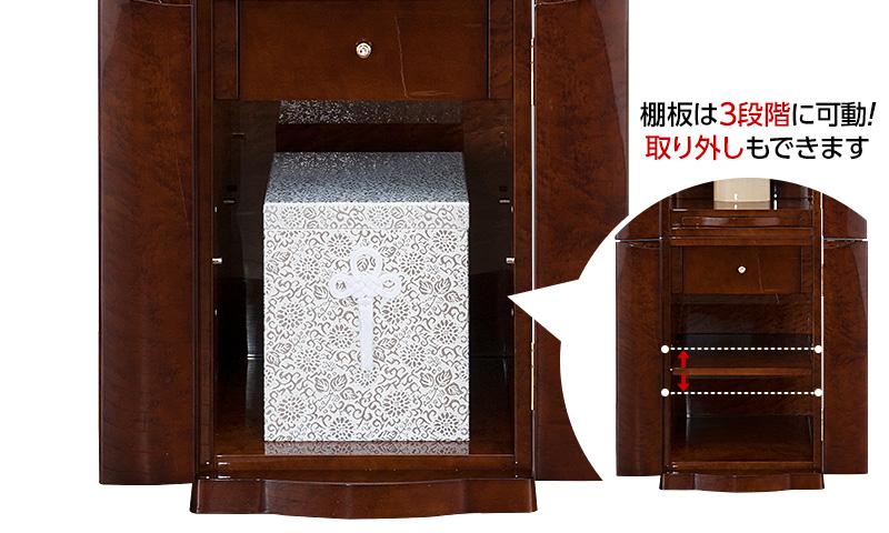 棚板は3段階に可動!取り外しもできます。