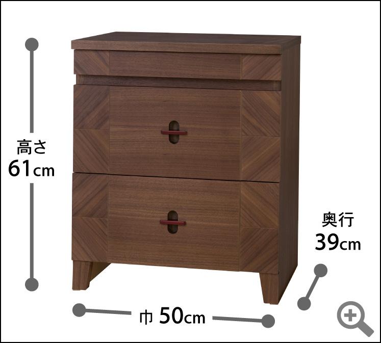 高さ61cm × 巾50cm × 奥行39cm
