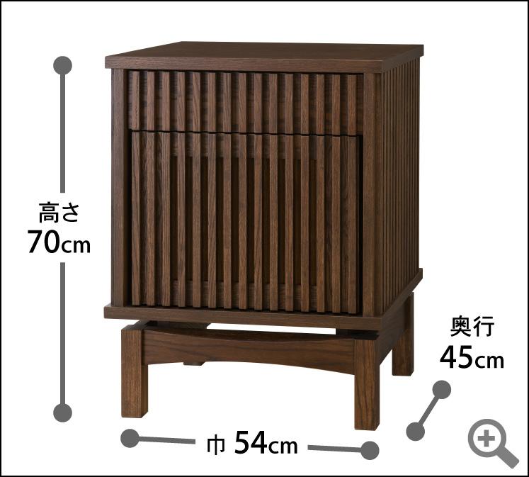 高さ70cm × 巾54cm × 奥行45cm