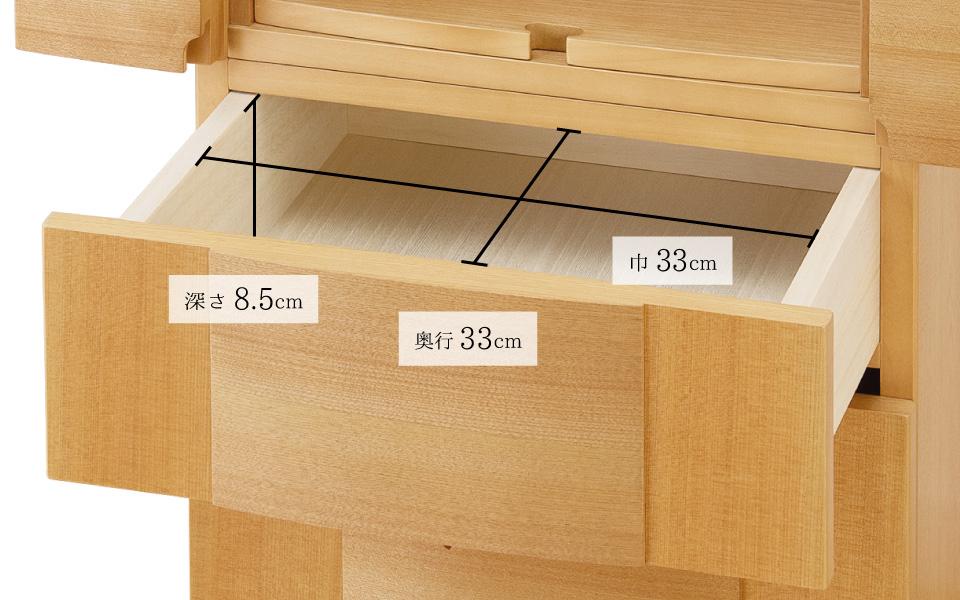 巾:33cm、奥行:33cm、深さ:8.5cm