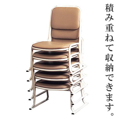本堂用お詣り椅子 SH-350(スチールパイプ製)