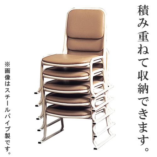 本堂用お詣り椅子 AL-350 (アルミ製)