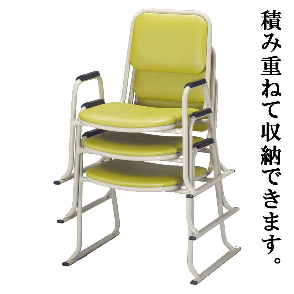 肘付本堂用お詣り椅子 AL-260E (アルミ製)