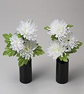 ミニルミナス コードレス<br>白菊の舞(一対)