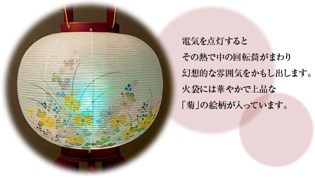 盆提灯 小型大内・回転兼用行灯ケヤキ調9号 1118-2 一対セット(2個)
