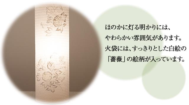 モダン盆提灯 カルムM ホワイト 3991(一個)