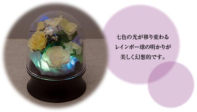 ミニ盆提灯 フラワードーム2号 黄色 コードレス 6676(一個)