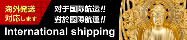 海外発送対応します 于国航!!  對於國際航運!! International shipping