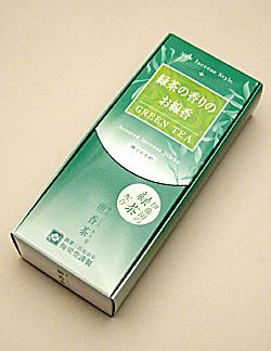 煎香茶 老舗伊藤園の緑茶の香りのお線香