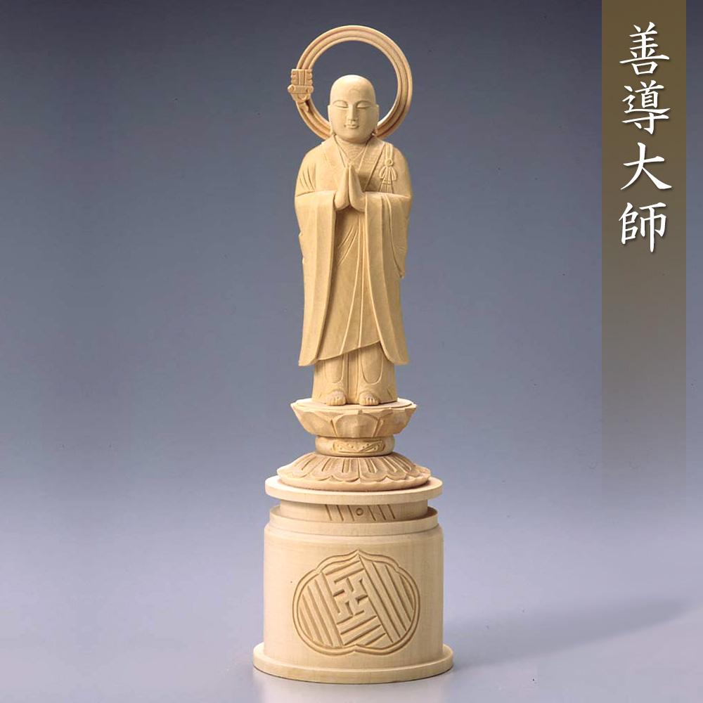 善導大師・法然上人(一対)(浄土宗の脇侍) | 滝田商店