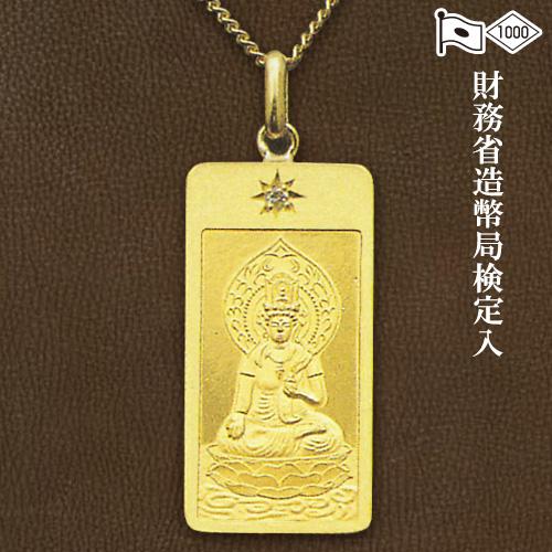 純金製お守り本尊ペンダント 虚空蔵菩薩