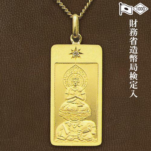 純金製お守り本尊ペンダント 普賢菩薩