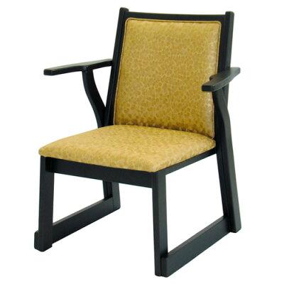 両肘付レザー椅子 AR-601(木製)