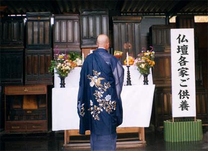 お仏壇の供養処分