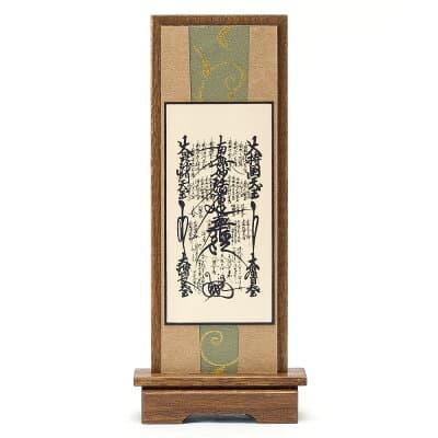 スタンド掛軸 曼荼羅(まんだら)(日蓮宗) 小 高さ20.5cm