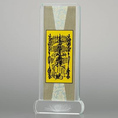 クリスタル掛軸 曼荼羅(まんだら)(日蓮宗) 小 高さ20.6cm