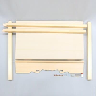棚板セット 2尺 巾59cm×奥行37.5cm