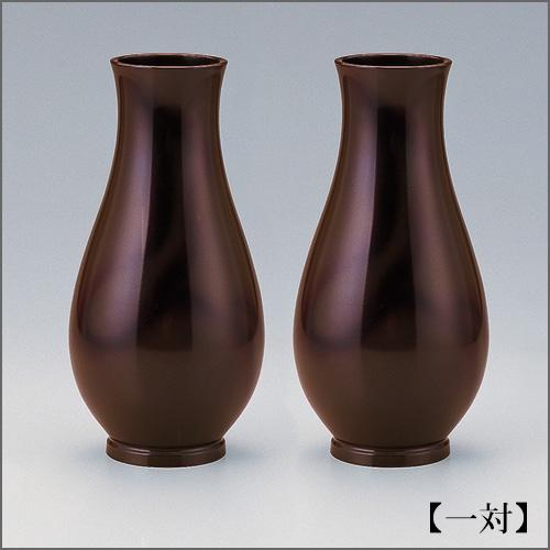 仏壇用花瓶・お盆用花瓶 銅製 細達磨 本ムラ朱銅色 9.5号(一対)