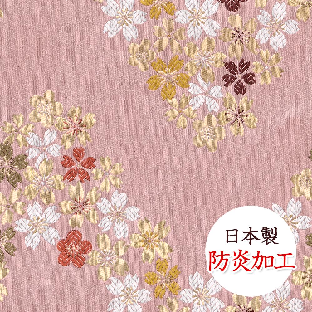 経机掛け(防炎マット) 流れ桜・ピンク