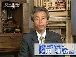 ケーブルテレビJCN「大人の学校〜お盆〜」
