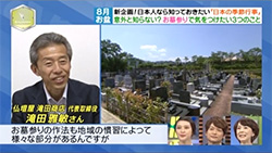 テレビ朝日「SmaSTATION!!」